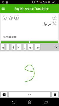 English Arabic Translator स्क्रीनशॉट 4