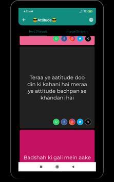 MePost - Shares favourite shayari, memes, quotes screenshot 15