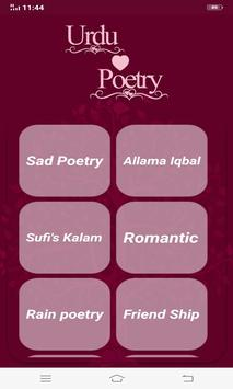 Urdu Poetry-Urdu SMS Collection poster