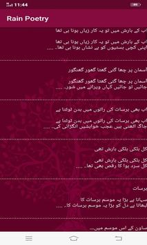 Urdu Poetry-Urdu SMS Collection screenshot 5