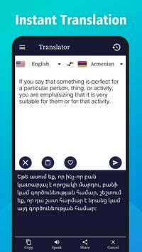 Blast Translation-Voice, Camera Translation الملصق