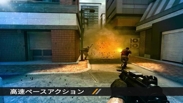 Forward Assault スクリーンショット 1