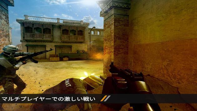 Forward Assault スクリーンショット 5