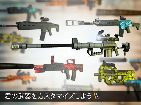 Bullet Force スクリーンショット 4