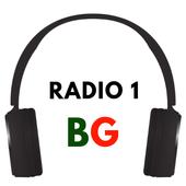 Radio 1 Bulgaria App Free Online icon