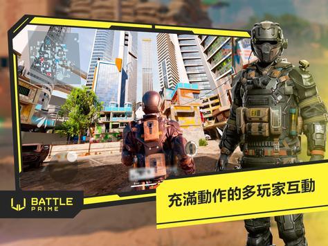 Battle Prime 截圖 7