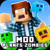 Mod Plants vs. Zombies [For MCPE]-icoon