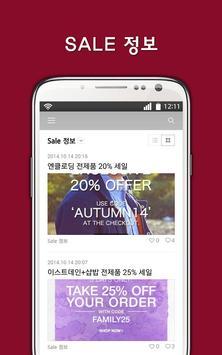 HongGoon Shopping Diary (홍군) screenshot 1