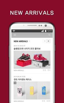 HongGoon Shopping Diary (홍군) screenshot 2