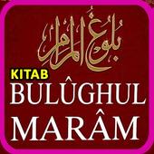Kitab Bulughul Maram Indonesia icon