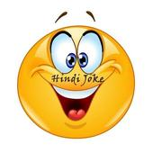 2000+ Best Funny Messages (Hindi Joke) icon
