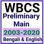 WBCS Question Paper icon