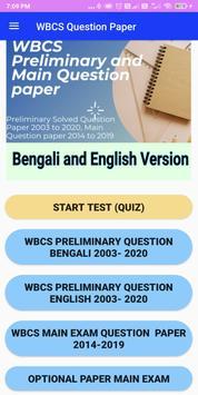 WBCS Question Paper poster