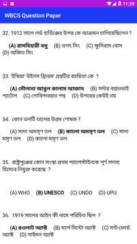 WBCS Question Paper screenshot 2