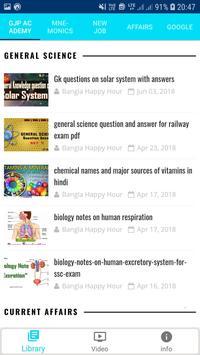 GJP Academy Exam Preparation 2019 App Study Notes screenshot 12