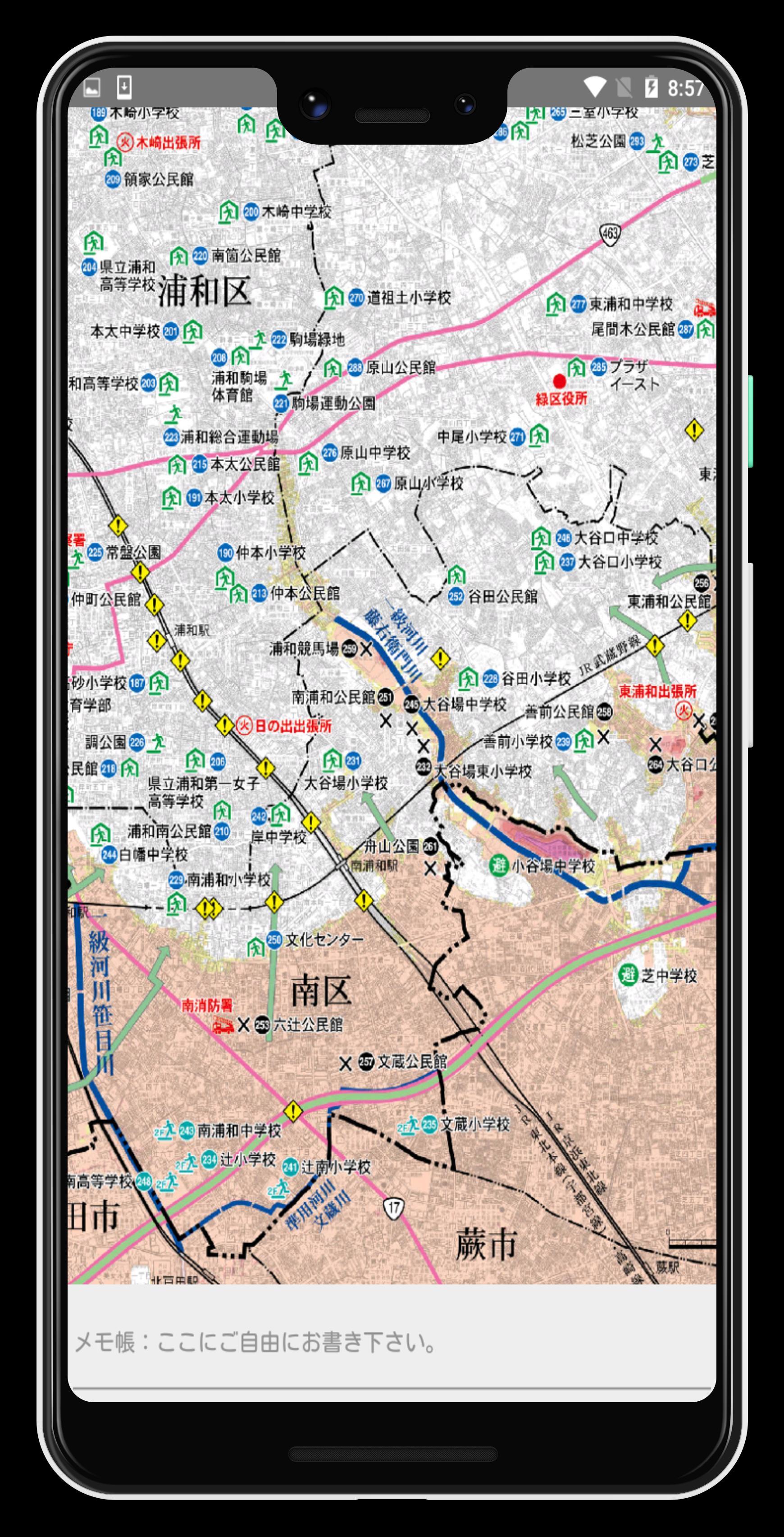 ハザード さいたま マップ 南 区 市 さいたま市地図情報 -