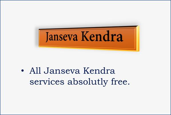 Janseva Kendra for Android - APK Download