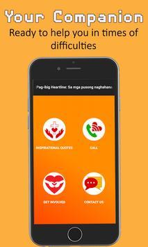 Pag-ibig Heartline ❤️ 💛 💚 screenshot 4