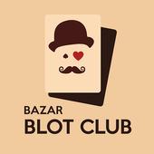 Базар Блот : Лучший в Армении