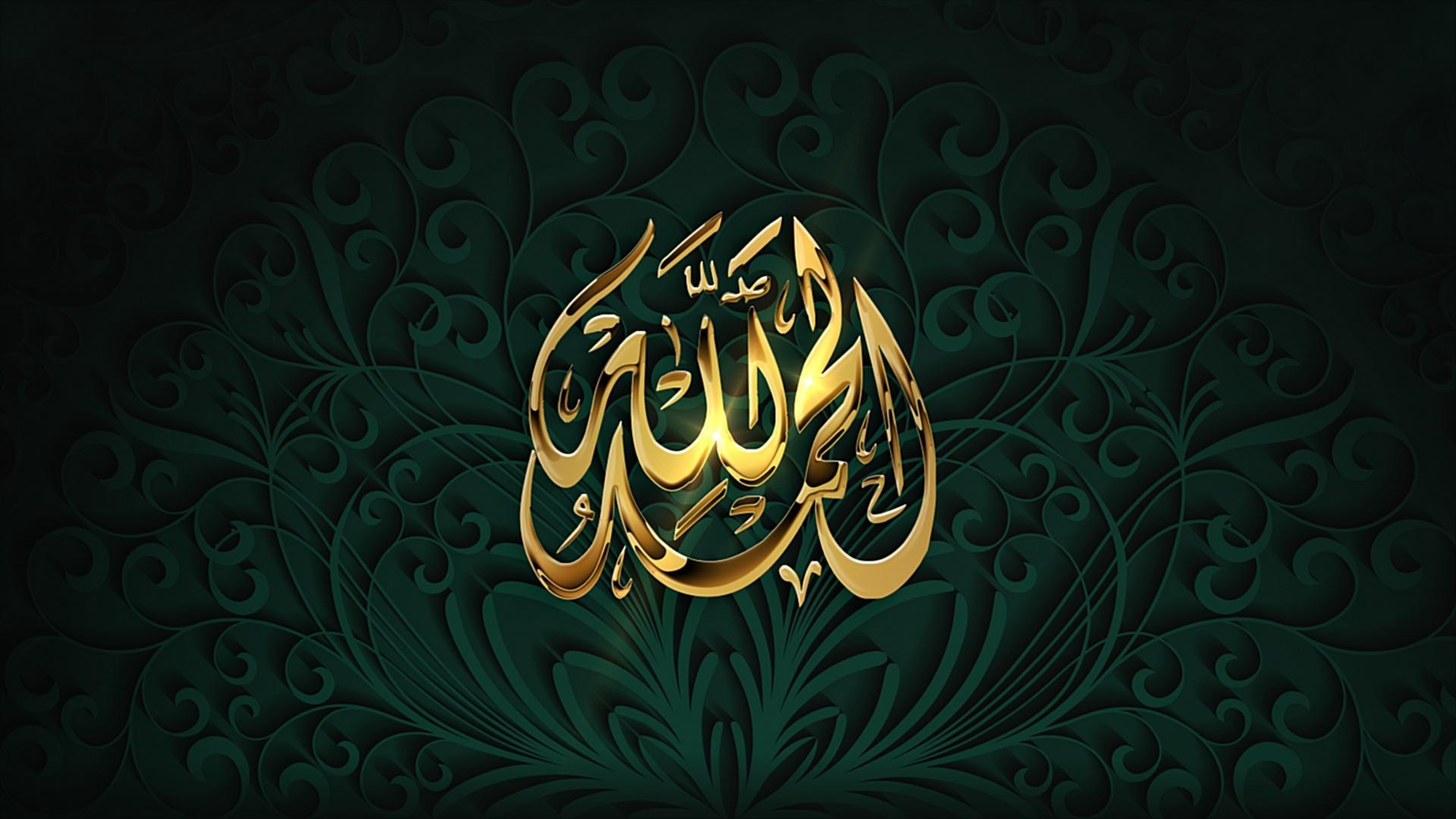 Islamic Live Wallpaper For Android APK Download