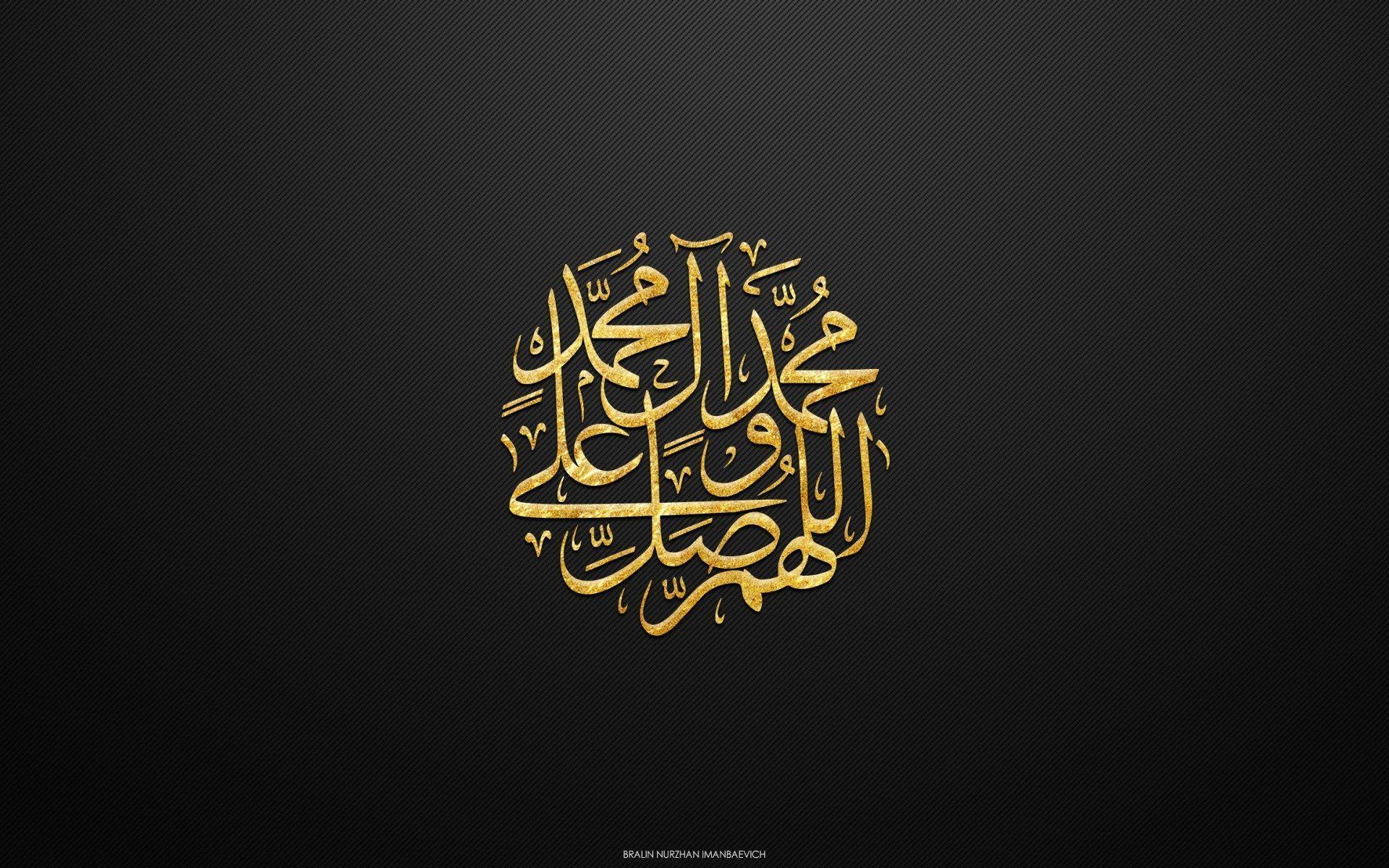 Ислам картинки на черном фоне