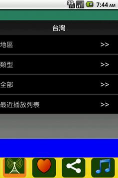 Radio Taiwan poster