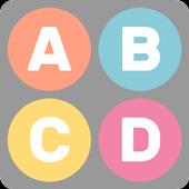Wörter Rätsel icon