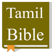 Tamil Holy Bible - Offline icon
