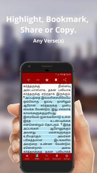 Tamil Holy Bible - Offline screenshot 2