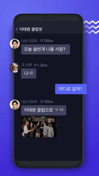 Blued - Men's Video Chat & LIVE 스크린샷 3