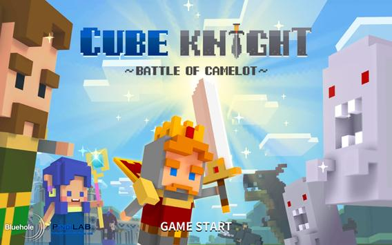 Cube Knight screenshot 8