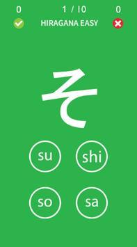 Hiragana Katakana Quiz screenshot 3