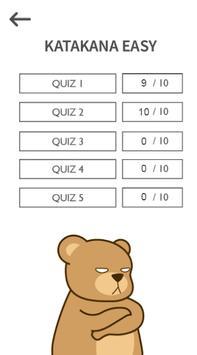 Hiragana Katakana Quiz screenshot 2