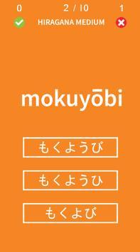 Hiragana Katakana Quiz screenshot 4