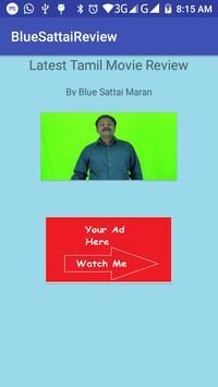 BlueSattaiReviews poster
