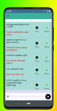 Tamil Comedy & Punch  Dialogues to Share WhatsApp Screenshot 10