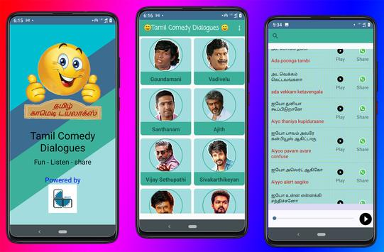 Tamil Comedy & Punch  Dialogues to Share WhatsApp Screenshot 6