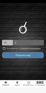 Сорбет screenshot 1