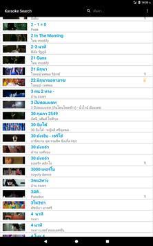 BMS Karaoke Player screenshot 2
