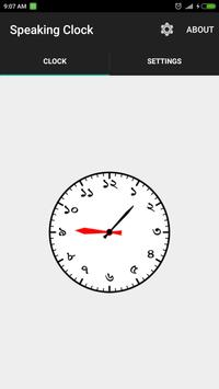 সময় বলা ঘড়ি Bangla Talking Clock (Ad free) ポスター