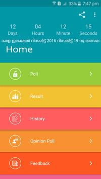 Polling Booth screenshot 1