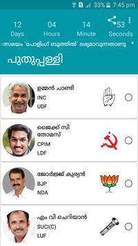 Polling Booth screenshot 2