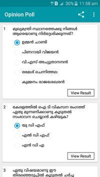Polling Booth screenshot 5