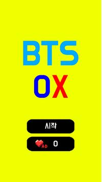 BTS OX 퀴즈 (방탄소년단) poster