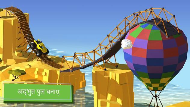 Build a Bridge! स्क्रीनशॉट 9