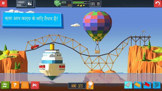 Build a Bridge! स्क्रीनशॉट 13