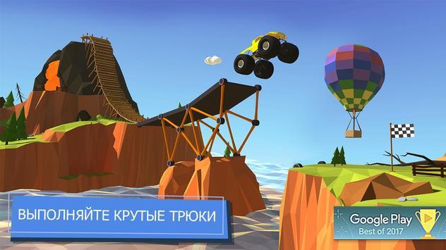 Build a Bridge! скриншот 8