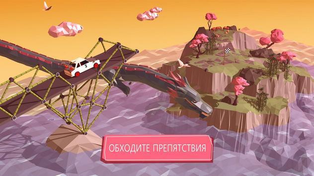 Build a Bridge! скриншот 12