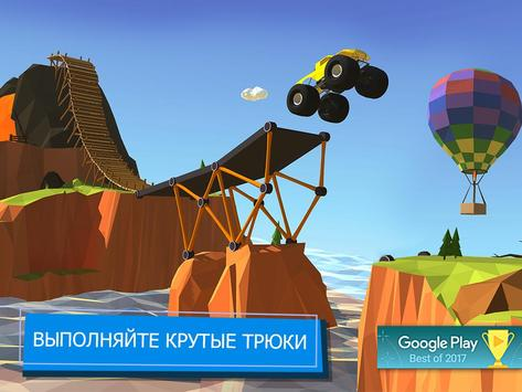 Build a Bridge! скриншот 16