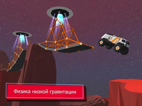 Build a Bridge! скриншот 23